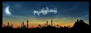 The beginning of Ramadan