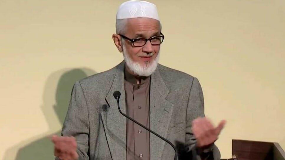 Muzammil H. Siddiqi