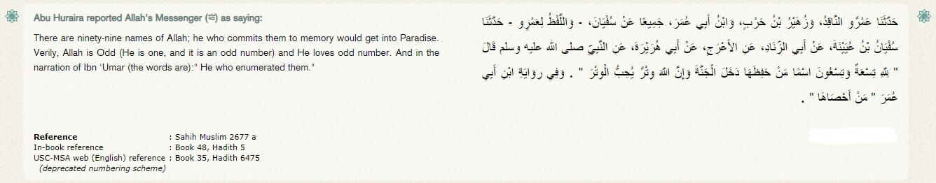 Sahih Muslim 356475 The 99 Names Of Allah