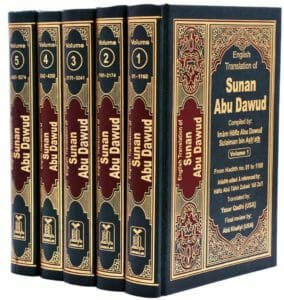 A picture of five volumes of the haditih collections by Abu Dawud .