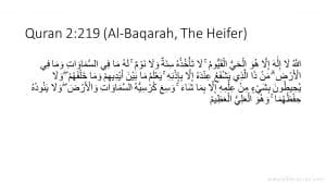 """An image of the text of Quran 2:219 in Arabic, which paraphrased in English says, """"They ask you about wine and gambling. Say, """"In them is great sin and [yet, some] benefit for people. But their sin is greater than their benefit."""" And they ask you what they should spend. Say, """"The excess [beyond needs]."""" Thus Allah makes clear to you the verses [of revelation] that you might give thought. """""""