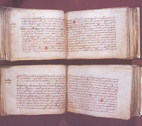 A picture of what is regarded by some to be the earliest complete Quran manuscript (AD 1002/393 AH). Located in the Tareq Rajab Museum in Kuwait.