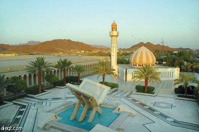 Komplek Raja Fahd tempat Percetakan Al-Quran