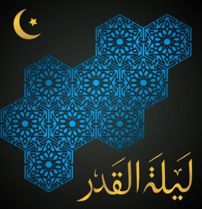 Dieses Bild ist das gleiche Bild wie das vorherige mit unterschiedlicher Schriftart für das Wort Lailat al Qadr.