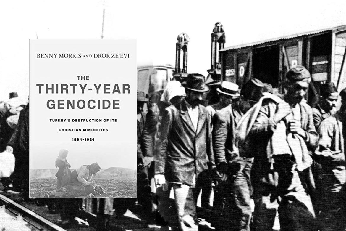 "Picture of the Book Cover, ""The Thirty-Year Genocide: Turkey's Destruction of Its Christian Minorities, 1894–1924"" by Benny Morris and Dror Ze'evi"