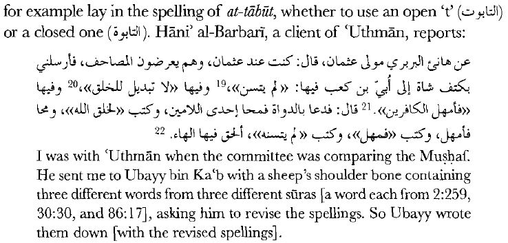 Report of Hani-al-Barbari, a client of Uthman.