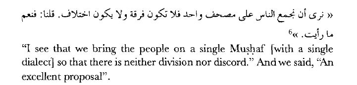 Hudhaifa bin al-Yaman's opinion about dialects of the Quran and the mushaf.