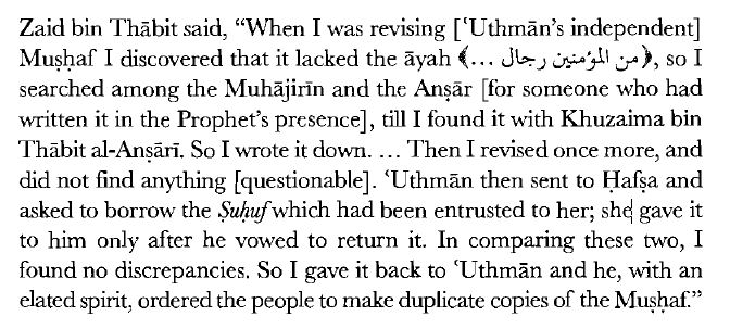 Ibn Shabba's report about Uthman's independent Mushaf (English).
