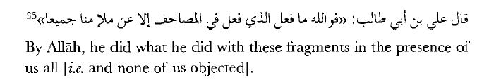 Ali bin Abi Talib's report of Uthman's disposal of Quran fragments.