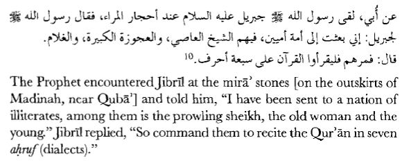 Ubayy bin Kab's report about reciting the Quran in seven dialects (multiple readings).