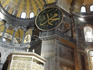 Prophet Muhammad's name written in Arabic calligraphy in the Hagia Sophia.