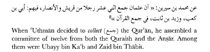 Report of Ibn Sirin about Uthman's collection of the Quran.