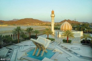 King Fahd Complex for Printing Quran (Saudi Arabia)