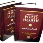 Nawawi 40 Hadiths, The Importance of Prayer (Dua) in Islam