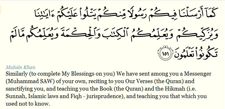 Quran 2:151 highlights the importance of sunna hadith in Islam.