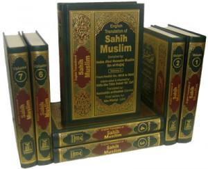 Sahih Muslim is a revelatory book for Muslims.