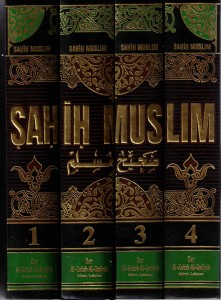 Sahih Muslim is revelatory for Muslims