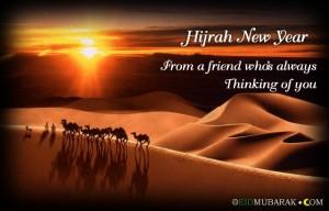 Hijrah greeting card for Muharram.